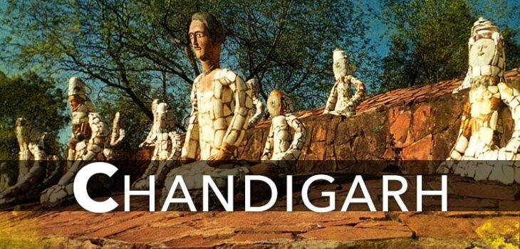 Chandigarh, the capital of Haryana and Punjab, is emerging as the startup hub of India.